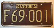 Antique 1964 Massachusetts License Plate F69-001 Vanity Risque Red Steel MASS 64