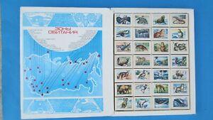 Match Collection Animals Der Soviet Union CCCP Russia Matchboxes - Zapalki