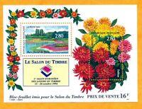 TIMBRES DE FRANCE  SALON DU TIMBRE BLOC FEUILLET N°16  NEUF SANS CHARNIERE