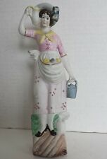 ANTIQUE GERMAN WOMAN FIGURINE BISQUE PORCELAIN 1890's W.K.C. GRAEFENTHAL 4240
