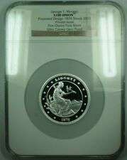 George T Morgan $100 Proposed Design 1876 5 Ounce Pure Silver Proof Coin UCAM