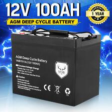 100Ah Deep Cycle Battery 12V AGM Marine Sealed Solar Power Portable 4WD