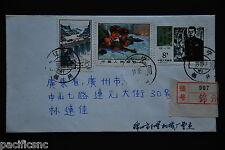 China PRC N Series No.7 4f, No.51 8f, J67 8f - Registered Liaoning-Jinzhou cds