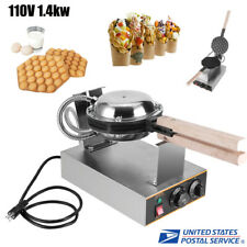 1.4kW Electric Bubble Egg Cake Oven Puff Bread Waffle Maker Bake Machine US Plug