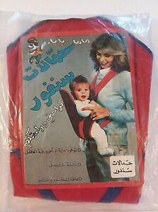 Vintage Cuddler Baby Soft Carrier - Adjustable Newborns to 6 Months