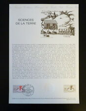 FRANCE MUSEE POSTAL FDC 22-80   SCIENCE DE LA TERRE   1,60F   PARIS   1980