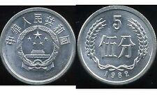 CHINE  5 fen 1982  ( bis )