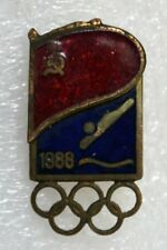 1988 Seoul Olympic Russian DIVING Team Official Badge Pin Russia Olympiad
