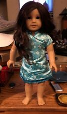 "American Girl 18"" Doll  Black Dark Brown hair & Eyes Asian/Hispanic Just Like Me"