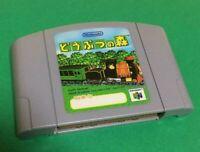 Nintendo64 N64 Animal Crossing DOBUTSU NO MORI up to US shortest Next day