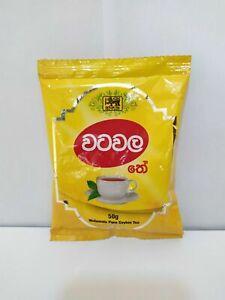 Watawala Ceylon pure tea High Quality SRI LANKAN Breakfast black Tea Premium 50g