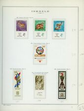 ISRAEL Marini Specialty Album Page Lot #40 - SEE SCAN - $$$