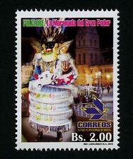 Bolivien Bolivia 2016 Folklore La Morenada del Gran Poder Tourismus MNH