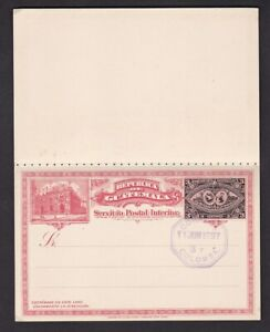 Guatemala complete 3c illustrated reply stationery card 1897 by favour cancel