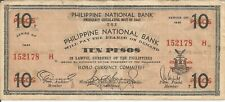 Philippines Currency money 1941 EMMERGYNCY CIRCULATING Note Iloilo Ten PESOS #12