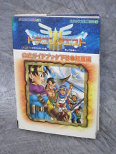 DRAGON QUEST III 3 Official Game Guide Vol.2 Book Japan GBC FREESHIP EX3881*