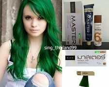 DCASH Master Color Cream Permanent Hair Dye Super Color #HG 933 Green Colour