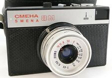 *Virtually NEW* 1979! Smena-8m Russian USSR LOMOGRAPHY LOMO Compact 35mm Camera