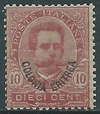 1895-99 ERITREA UMBERTO I 10 CENT MNH ** - RA5