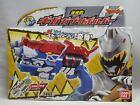 Power Rangers Dino Charge DX GIGA GABU REVOLVER Juden Sentai Kyoryuger BANDAI