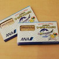 Pokemon ANA Limited Set of 3 Pikachu, Mewtwo and Mew Boarding Pass Card rare