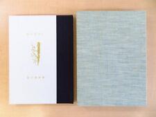 Miyashita Tokio Works : original copperplate print 6 works TABI NO MADO KARA
