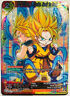 Dragon Ball Super - EX09-05 - Son Goten & Trunks, Back to Back - EX Rare FOIL