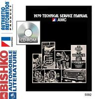 1979 AMC Pacer Concord AMX Service Shop Repair Manual CD Engine Drivetrain Guide