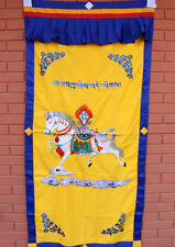 Tibetan Windhorse Embroidered Silk Door Hanging Cover/Curtain with Blue Border