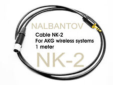 Cable NK-2 for AKG wireless systems to NCM Microphone Pickup Systems