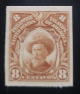 Philippines stamp #343A mint hinged original gum imported