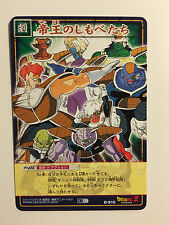 Dragon Ball Z Card Game Part 10 - D-915