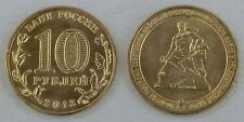 Russland / Russia 10 Rubel 2013 Stalingrad p1450 unz