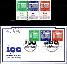 ISRAEL 2006 Stamps & FDC BEZALEL ART ACADEMY CENTENARY  MNH XF