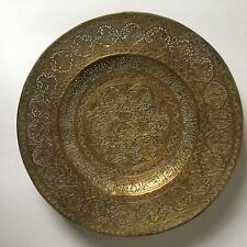 Antique 19th Century Islamic Qajar Metalwork Art Fine detail engraving