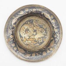 Vintage Brass Plate Ornate Design