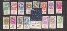 Israel 1961 Zodiac Complete Tab Set Scott 190-202 215-217  Bale 204-216