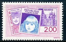 STAMP / TIMBRE FRANCE NEUF ** N° 2529 PHILATELIE NEVERS