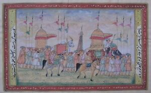 An old look miniature paper painting of ROYAL PROCESSION PERSIAN MUGHAL STYLE