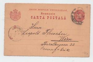 ROMANIA POSTCARD 1884 ROYAL USED POST VIENNA 10 BANI RED