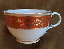 Antique 18th c. Worcester Flight Barr Porcelain Tea Coffee Cup Red Gold White