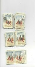 U.S. STAMPS Scott # 1187 4 Cent  Frederic Remington 100 USED 3/16