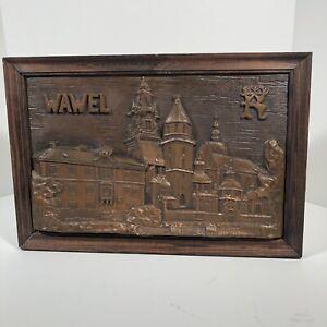 """Krokow Poand Wawel Medieval Castle 3D Art Molded Plastic Wood Frame 18.5""""x 12.5"""""""