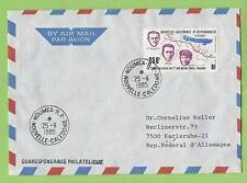 New Caledonia 1985 Airmail cover with 82' 250f First Flight stamp