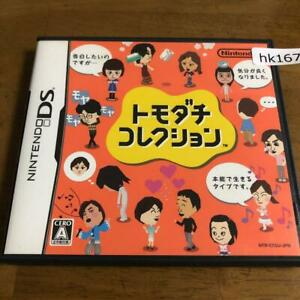 used Tomodachi Collection Nintendo DS Life simulation game Game software