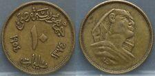 Egypt - Egypte - 10 milliemes 1954