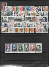 FRANCE ANNEE COMPLETE 1955 DU N° 1008/49 NEUF SANS CHARNIERE++++++++35,95€++++++
