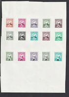 Cinderellas - Lundy 15 Puffin Stamps with 1929-89 o/prints etc