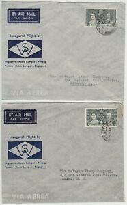 Stamp Straits Settlement Malaya 8c Coronation on pair WS flight cover to Penang