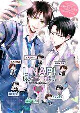 Attack on Titan YAOI Doujinshi ( Eren x Levi ) 346-page! UNAP!Genparosairokushuu